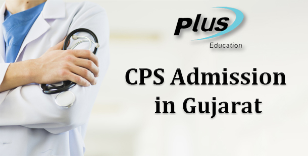 CPS Admission in Gujarat